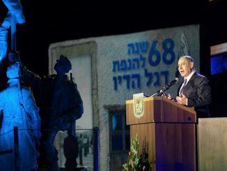 הטקס הממלכתי לציון 68 שנים לשחרור אילת