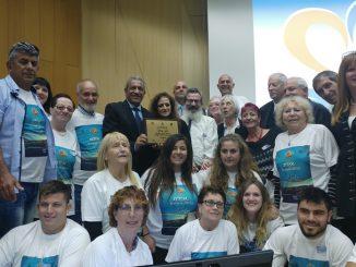 פרס נוסף לעיר אילת - אות קהילה מתנדבת