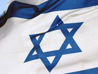 יום הזיכרון לחללי מערכות ישראל ופעולות האיבה והטרור