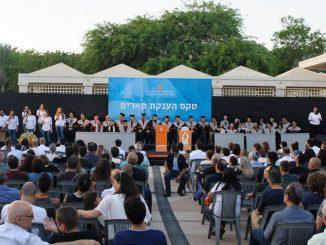 טקס בוגרים אוניברסיטת בן-גוריון בנגב: אילתיים מצטיינים