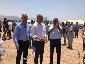 """שר האוצר מסר את חוף קצא""""א לידי עיריית אילת ונפתח לרחצה"""