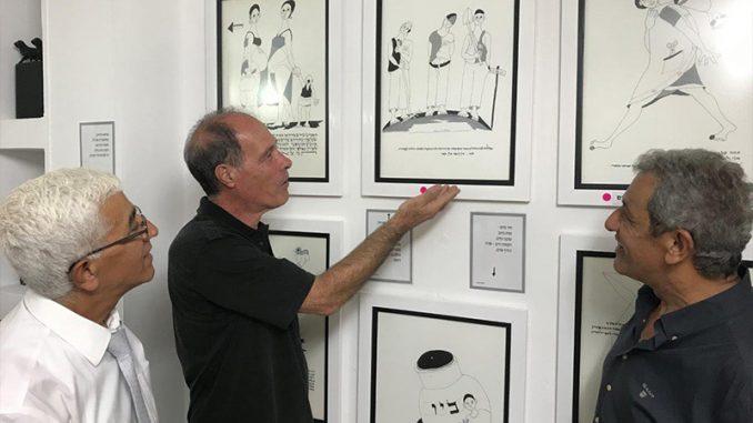 """מאות תושבי אילת באירוע פתיחת התערוכה """"תמימי תימן"""" של האמן אמיר אלקיים"""